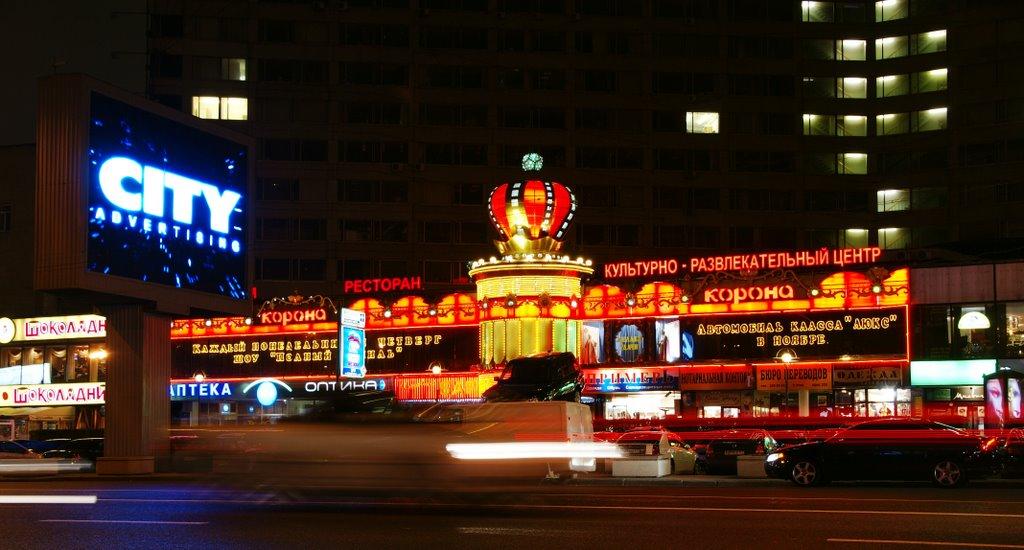 Новости о закрытых казино в москве игровые автоматы ешки шампанское играть бесплатно без регистрации
