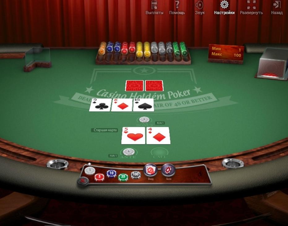 Оплата комбинаций в техас в казино игровых заведений софт казино европа казино