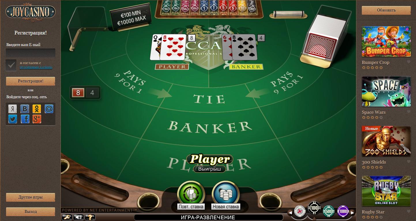 Дополнительная игра для казино н игровые автоматы бесплатно зорро