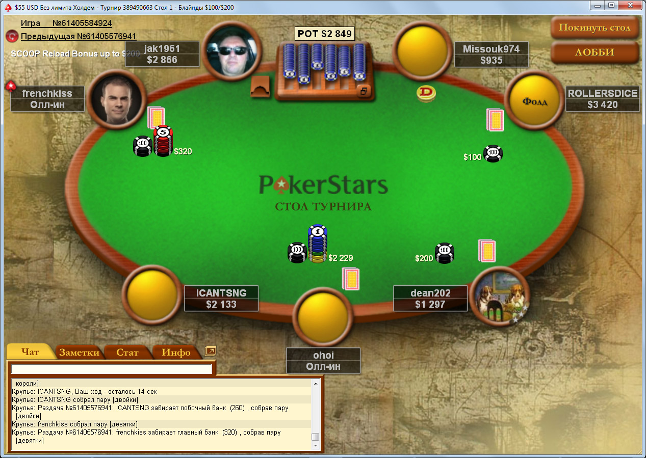 Scarica poker star gratis