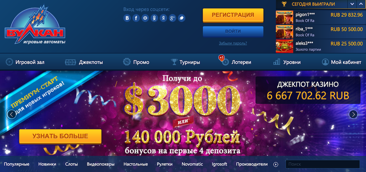 Онлайн казино William Hill - bonazartcom
