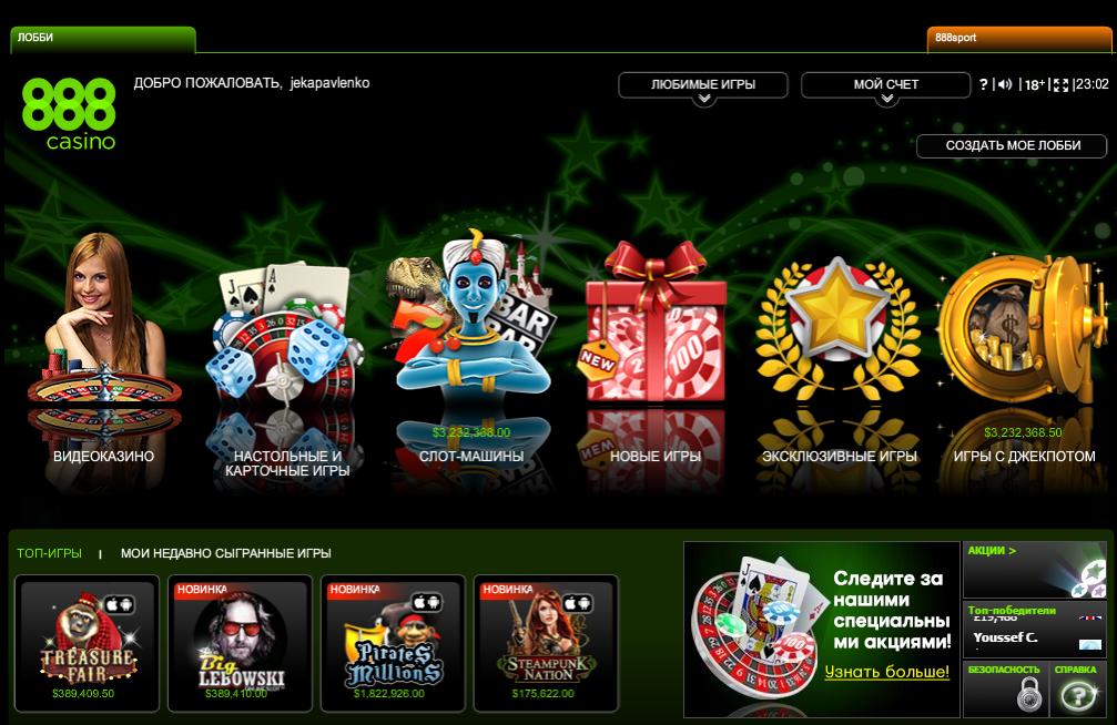 Слоты казино Вулкан играть онлайн бесплатно игровые автоматы