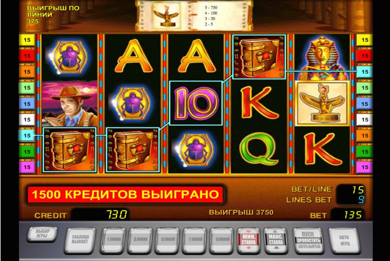 игры слотомания игровые автоматы бесплатно без регистрации