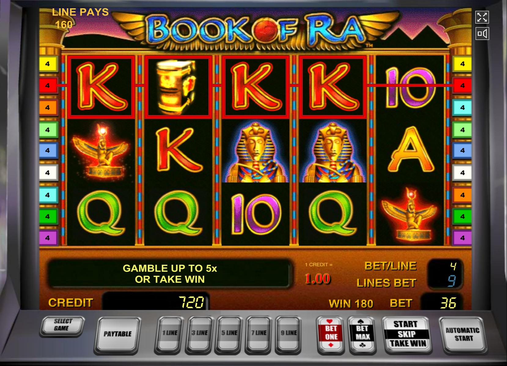 Играть в игровые автоматы бесплатно кн хочу поиграть в казино но денег нет