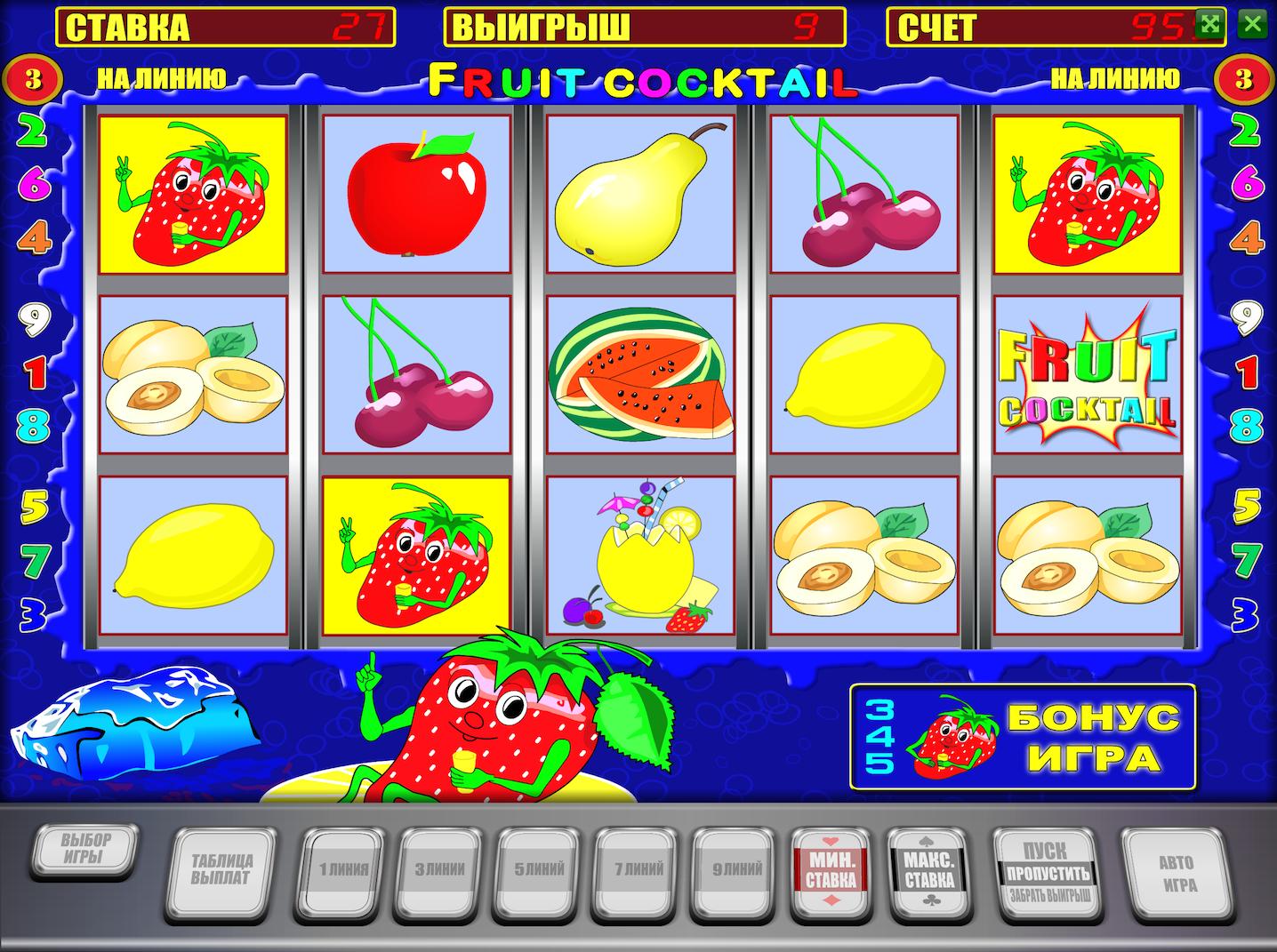 Найти бесплатно игровые автоматы клубники скачать чит для казино
